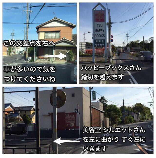 ②阿漕駅付近・23号線から