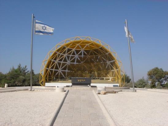 Mont Herzl