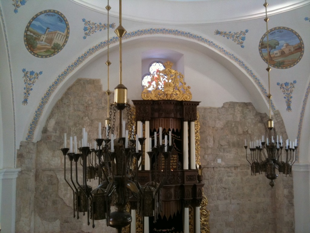 Synagogue Hourva
