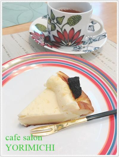 エッセンシャルオイル アロマ 麹 糀 Aroma & Koji cafe salon YORIMICHI 北浦和 浦和 自宅サロン チーズケーキ 紅茶 プルーン