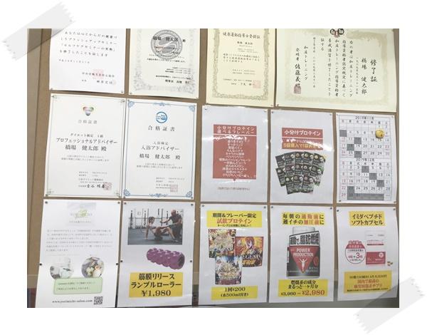 Aroma & Koji cafe salon YORIMICHI 北浦和 浦和 自宅サロン エッセンシャルオイル アロマ 麹 糀 加圧トレーニング AXCEL アクセル