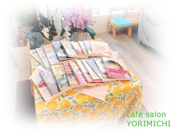 Aroma & Koji cafe salon YORIMICHI 北浦和 浦和 自宅サロン エッセンシャルオイル アロマ 麹 糀 レッスン 麹レッスン