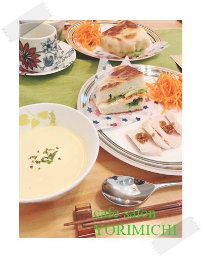 エッセンシャルオイル アロマ 麹 糀 Aroma & Koji cafe salon YORIMICHI 北浦和 浦和 自宅サロン ランチプレート コーンスープ 鶏ハム サンドウィッチ キャロットラペ