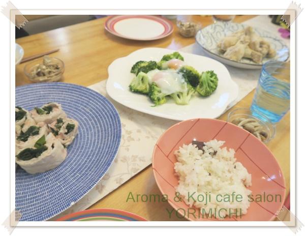 Aroma & Koji cafe salon YORIMICHI 北浦和 浦和 自宅サロン エッセンシャルオイル アロマ 麹 糀 アロマレッスン お気楽