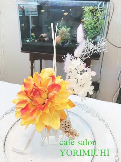 エッセンシャルオイル アロマ 麹 糀 Aroma & Koji cafe salon YORIMICHI 北浦和 浦和 自宅サロン デコディフューザー イベント