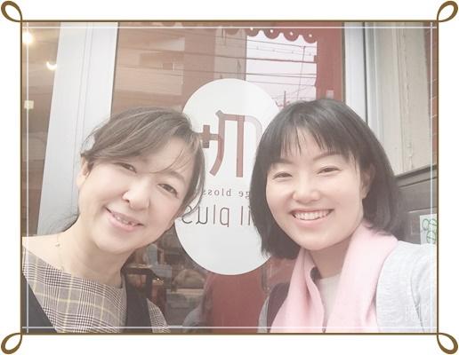 Aroma & Koji cafe salon YORIMICHI 北浦和 浦和 自宅サロン エッセンシャルオイル アロマ 麹 糀 oorange blossom ネイル フット カルジェル