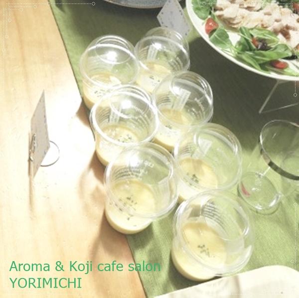 Aroma & Koji cafe salon YORIMICHI 北浦和 浦和 自宅サロン エッセンシャルオイル アロマ 麹 糀 コーンスープ 冷製 パセリ オープン記念パーティー