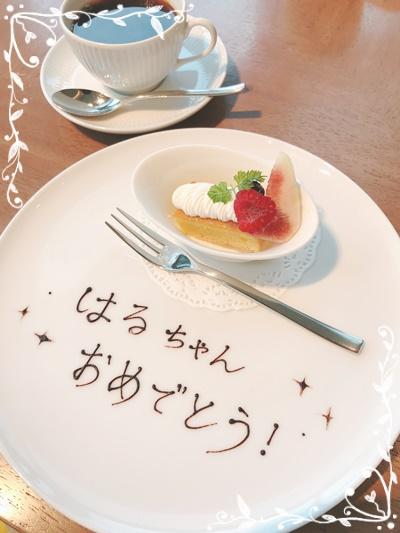 Aroma & Koji cafe salon YORIMICHI 北浦和 浦和 自宅サロン エッセンシャルオイル アロマ 麹 糀 デザートプレート お祝い