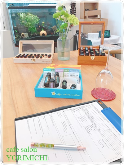 エッセンシャルオイル アロマ 麹 糀 アクセスバーズ 脳のデトックス Aroma & Koji cafe salon YORIMICHI 北浦和 浦和 自宅サロン