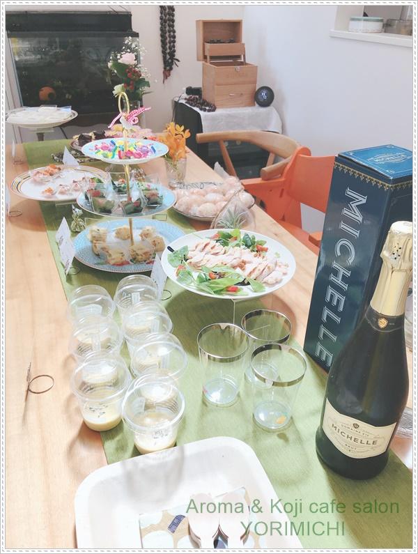 Aroma & Koji cafe salon YORIMICHI 北浦和 浦和 自宅サロン エッセンシャルオイル アロマ 麹 糀 オープン記念パーティー メニュー スパークリングワイン