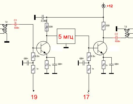 Измененная часть схемы   Емкости С1 и С2 от 3n3 до 100n