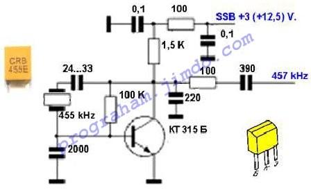 Второй гетеродин для радиопри мника