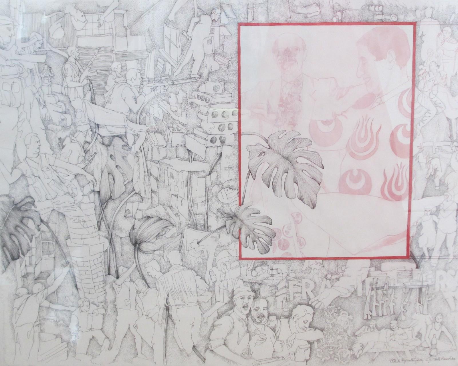 """""""Fête à Beyrouth"""", 2014, 57x45, encre sur papier japonais ©"""