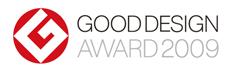 グッドデザイン賞2009受賞
