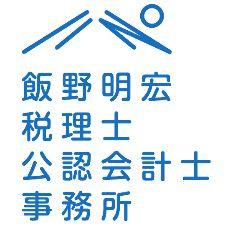 静岡県富士市、富士宮、静岡市、沼津市、三島市の税理士公認会計士・会計事務所のロゴ