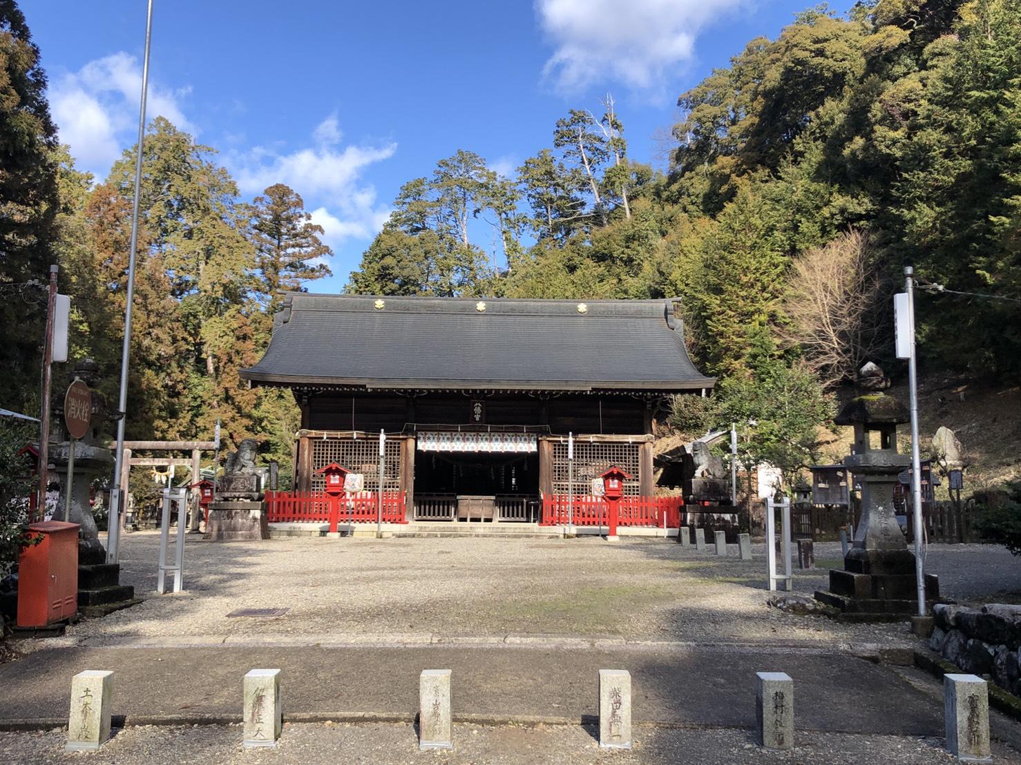 美濃八幡神社
