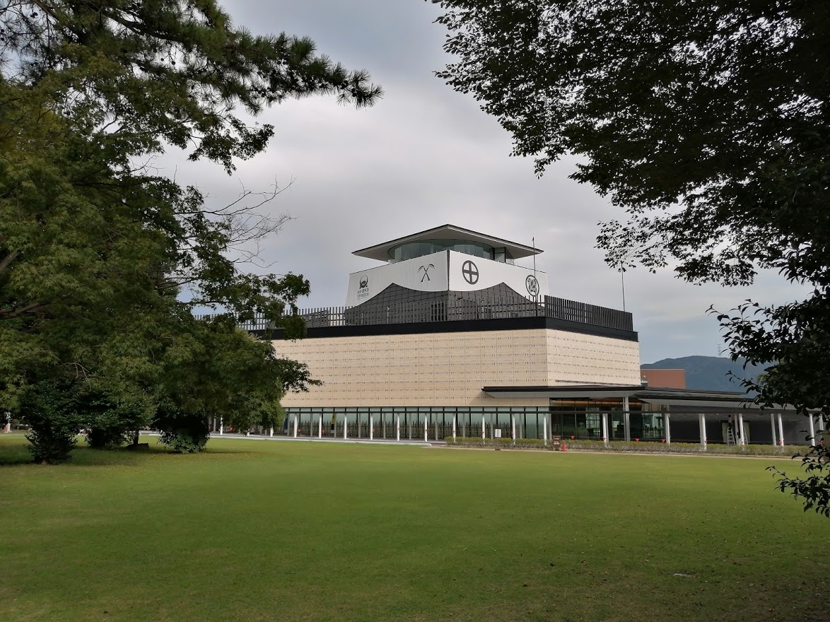 関ケ原古戦場記念館