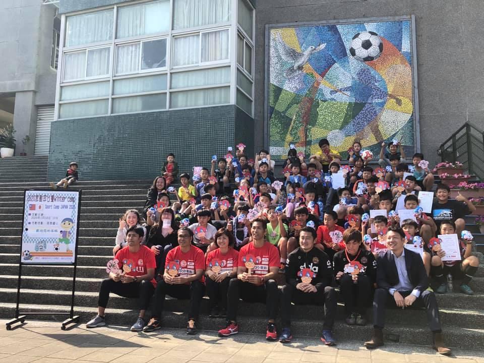 第3回日本オープンイノベーション大賞スポーツ庁長官賞受賞
