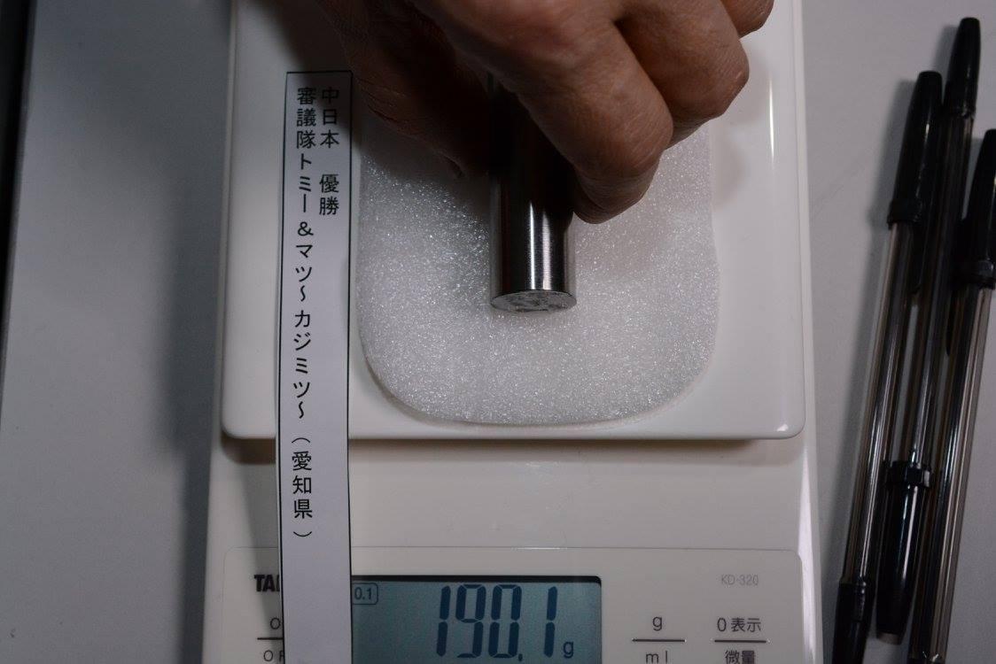 重量「190.1g」!!!! 回せるのか???