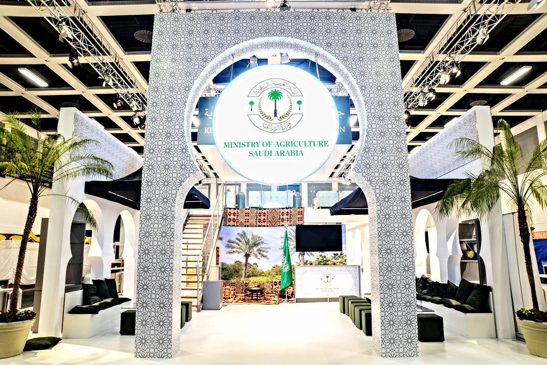 igw, saudi arabischer pavilion