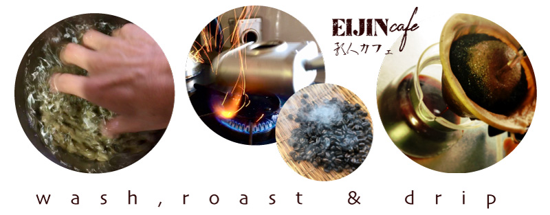 wash , roast & drip - EIJINcafe