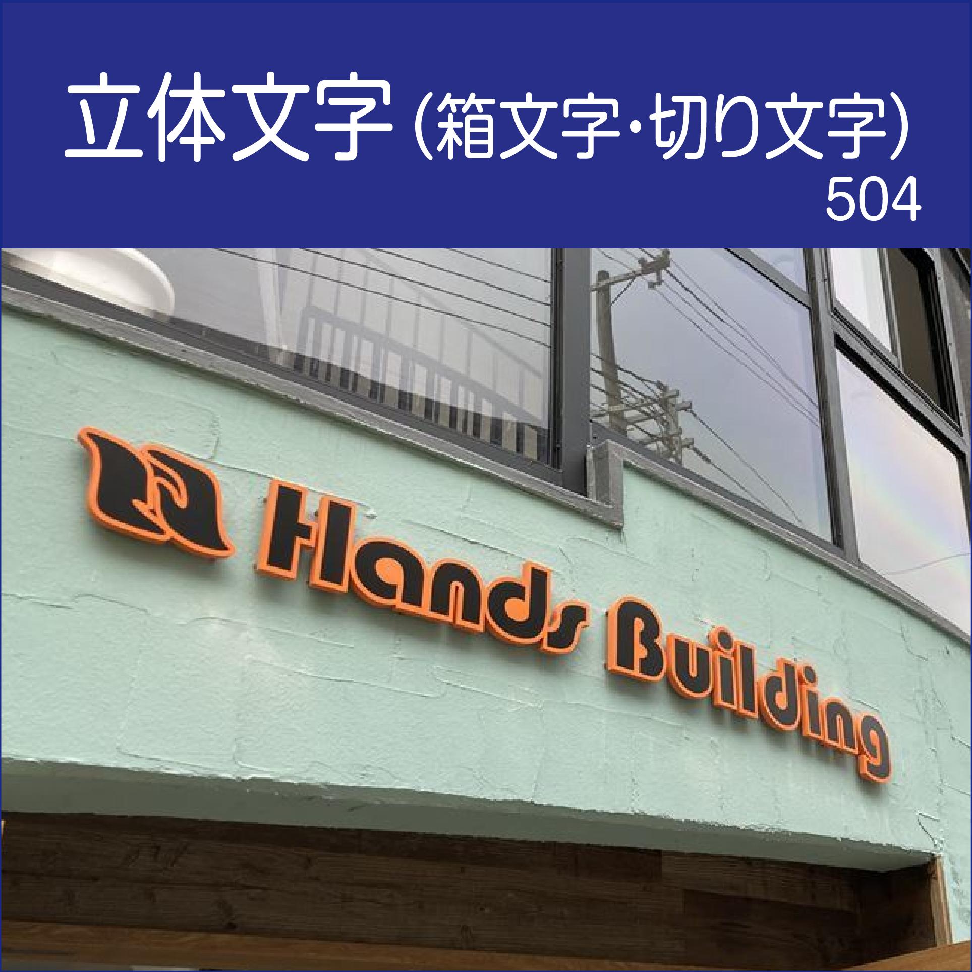 カフェのサイン オシャレな店舗です