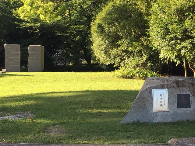 名城公園_ピクニック・芝生広場