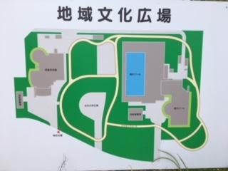 東公園_案内図