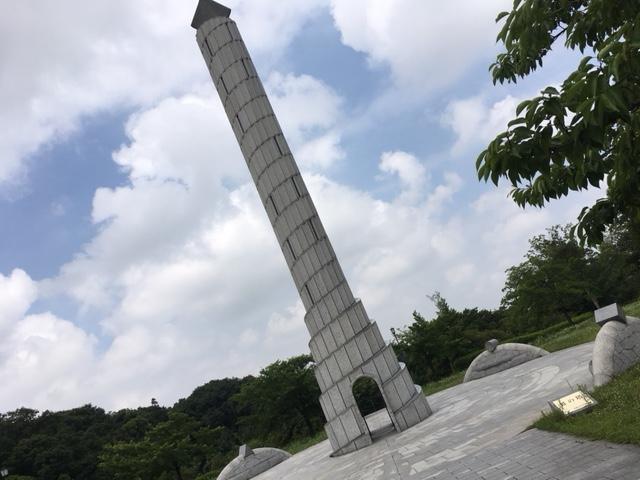 名古屋市千種区の平和公園
