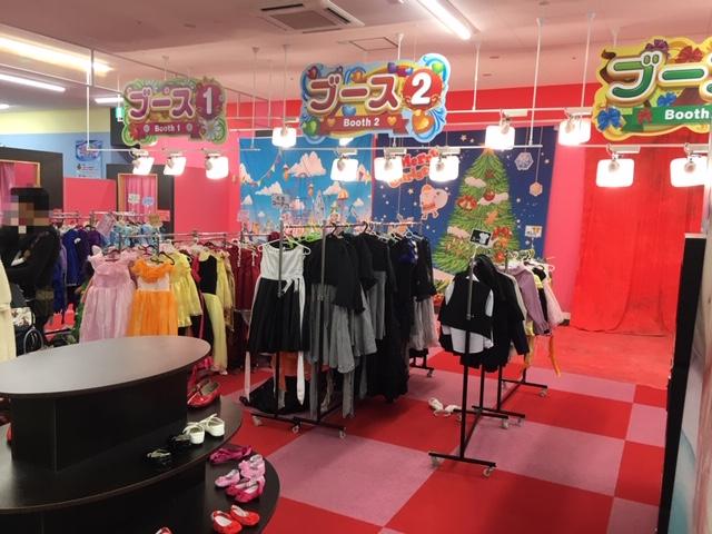 ファンタジーキッズリゾート名古屋北_ファッションフォトスタジオ