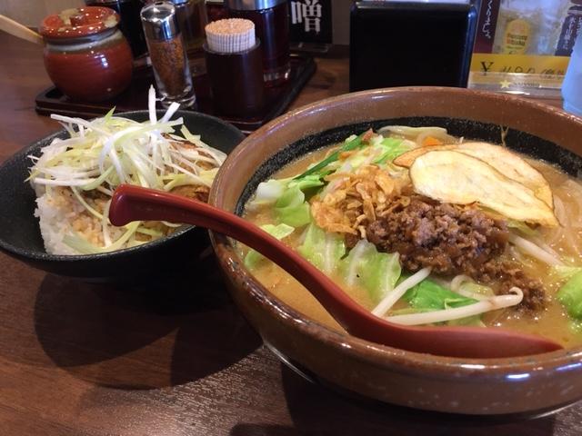蔵出し味噌 麺場田所商店 北名古屋店