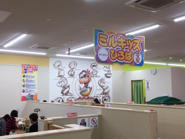 ファンタジーキッズリゾート名古屋北_トイレ・授乳室・駐車場・ミルキッズひろば