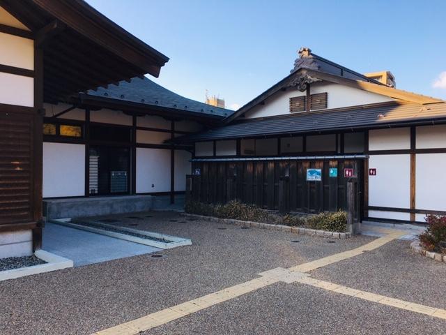岐阜公園_トイレ・授乳室・駐車場