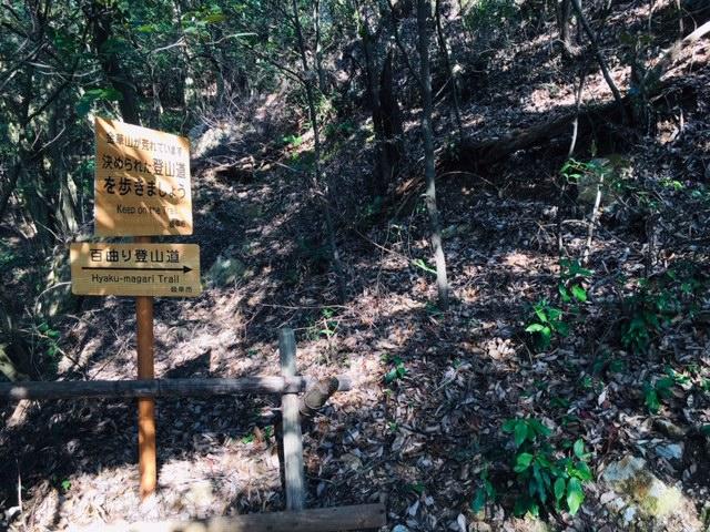 岐阜城・金華山への登山道