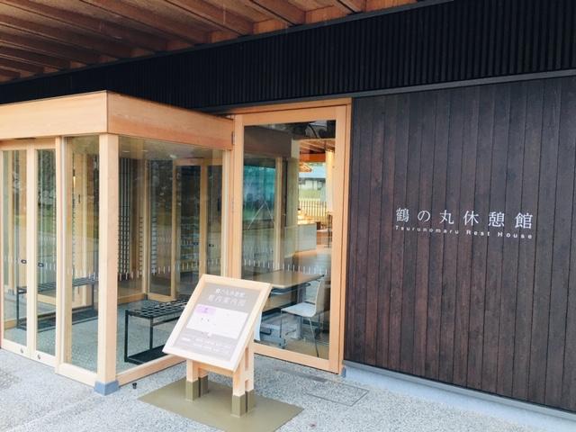 金沢城_トイレ・授乳室・駐車場