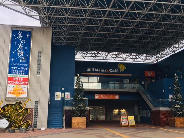 木曽三川公園センター_トイレ・授乳室・駐車場