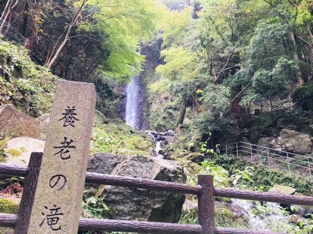 養老町_養老の滝