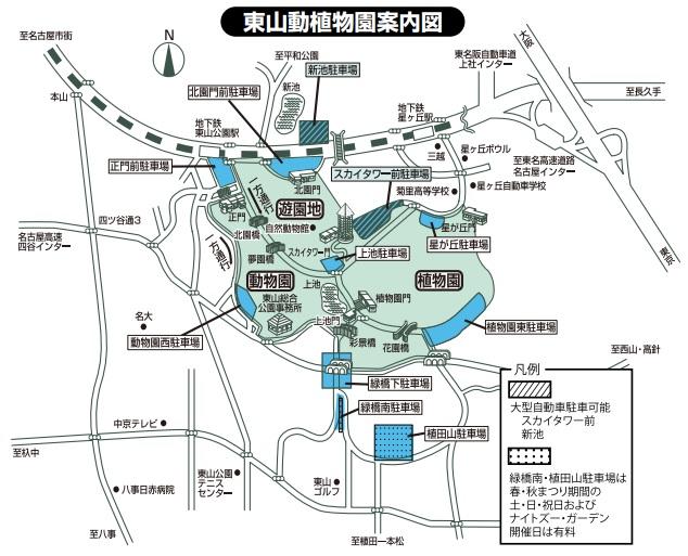 東山動植物園の駐車場案内図