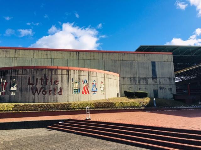 野外民族博物館リトルワールド
