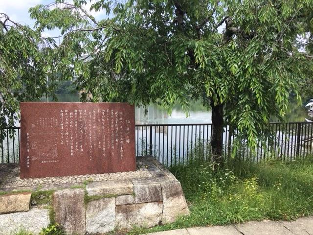 平和公園_猫ヶ洞池・虹の塔