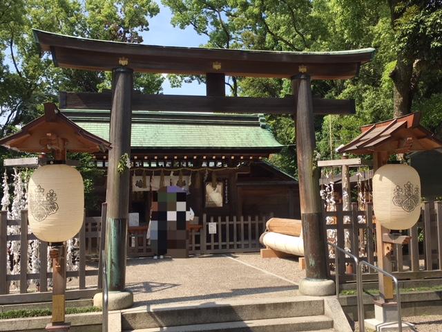 中村公園_豊国神社