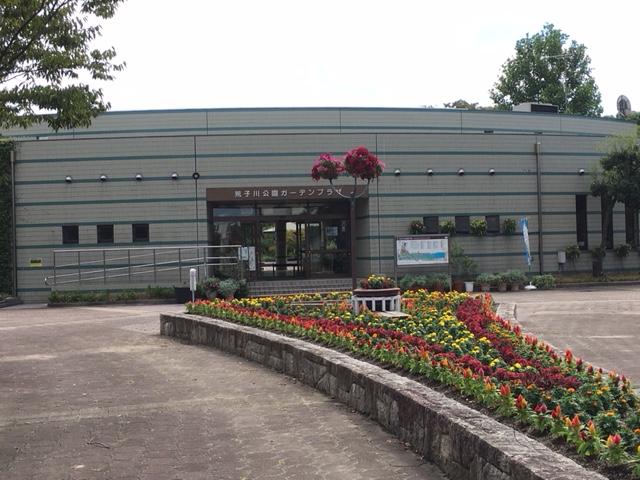 荒子川公園 ガーデンプラザ
