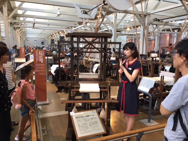 トヨタ産業技術記念館 繊維機械館