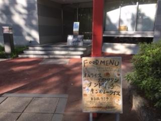 名古屋市美術館_003
