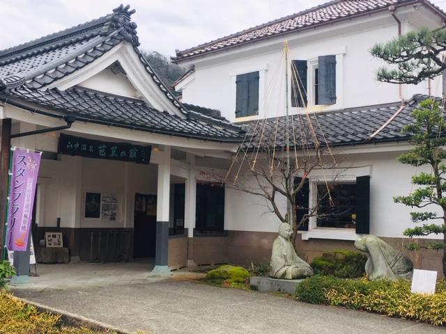 山中温泉_芭蕉の館