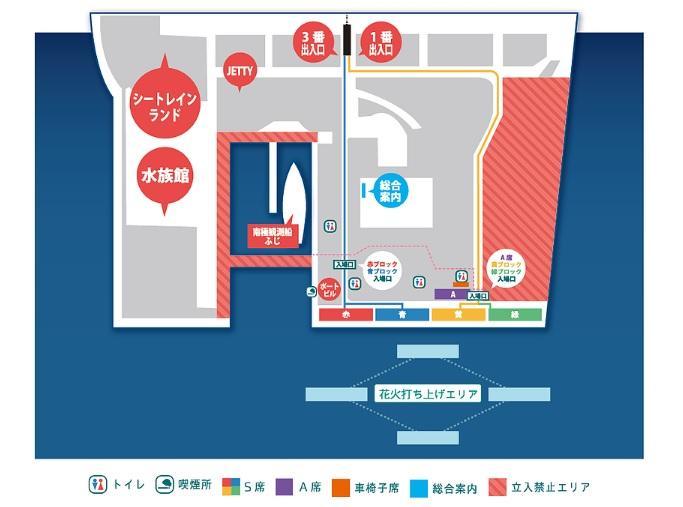 名港水上芸術花火2019の穴場スポット