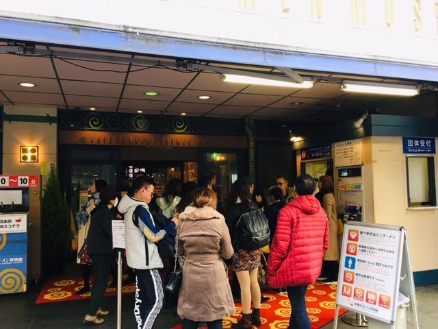 新横浜ラーメン博物館_営業時間・入場料・駐車場