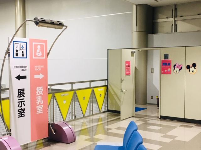 航空プラザ_トイレ・授乳室・駐車場