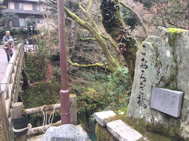 こおろぎ橋(山中温泉)
