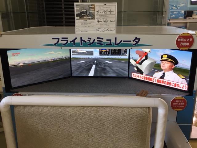 屋内施設_神明公園・航空館boon